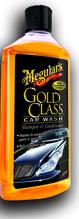MG Gold Class CarWash