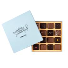 Coffret Chocolat - Découverte x16